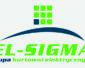 Elcomes dołącza do El-Sigma