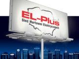 El-Plus przystąpił do SHE ZPDE