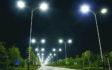 Pszczyna zastąpi stare lampy LED-ami