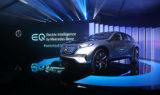 Mercedes rozpoczął budowę fabryki akumulatorów