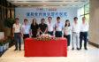 Kooperacja Narada i EDF Renewables w Chinach
