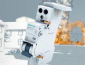 Przeciwpożarowy detektor iskrzenia 5SM6 firmy Siemens