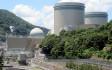 Japonia ponownie uruchamia reaktory jądrowe