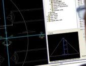 Elko-Bis CAD – projektowanie instalacji odgromowych