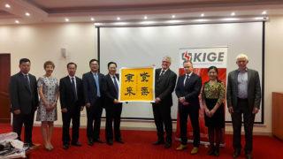 Spotkanie KIGE – chińska prowincja Guangdong