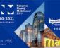 Kongres Nowej Mobilności 2021 odbędzie się w Łodzi