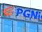 Grupa PGNiG zainwestowała w elektromobilność