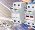 Rozłączniki bezpiecznikowe Schelinger dla instalacji PV